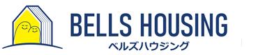 ベルズハウジング(建築鈴木)|山形県上山市の新築・注文住宅・新築戸建てを手がける工務店