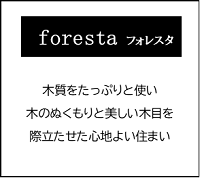 homa.01.foresta.png