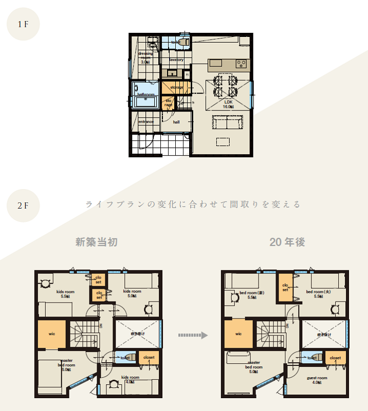 homadesign.japanese.2f.png
