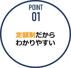 rebeels.point1.png
