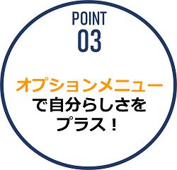 rebeels.point3.png