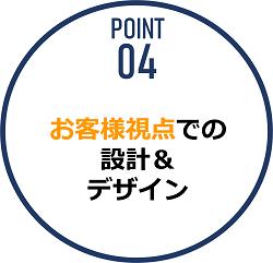 rebeels.point4.png