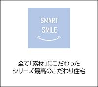 smartrogo.png