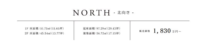 woodplan.north.png